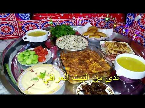 فطورنا لليوم الثامن عشر من رمضان 2018 اكلات رمضان #ندى_من_البيت_العراقي