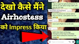 Chat - How i impress an Airhostess