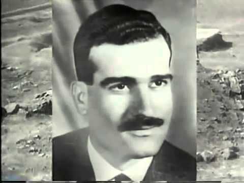 Undercover In Damascus' Episode Intro - Eli Cohen 1965 kamel amin tabet