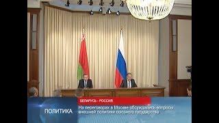 новости Беларуси 15 11 2017