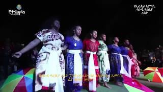 Day 2 Ethio at Janadriyah