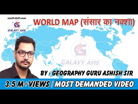 World Map : Basics of World Map (विश्व का मानचित्र) | Continents & Oceans | By Ashish Antil