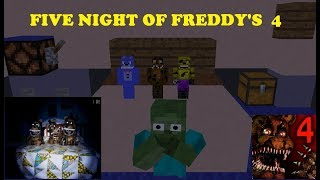 Download Monster School : Five Nights at Freddy's(FNAF) - Minecraft Animation Mp3