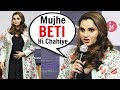 Sania Mirza EMOTIONAL Speech On Her Pregnancy & Feminism