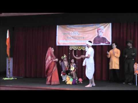 SV150 launch HSS Cupertino - Cultural presentation - Uttar Pradesh
