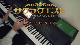 Sakura Quest ED - Freesia (Piano and Drums) [Extended Version]