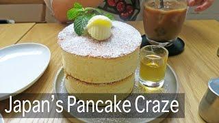 Fluffy Japanese Pancake Craze
