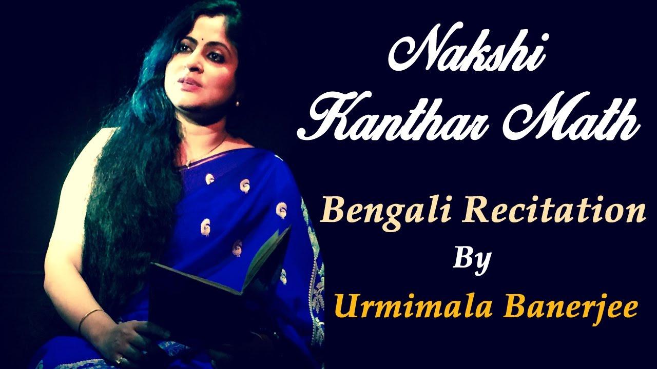 nakshi kanthar math mp3