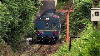 ARSGW 0189F2012 【マヤ34】 指宿枕崎線 DE10 【推進運転】