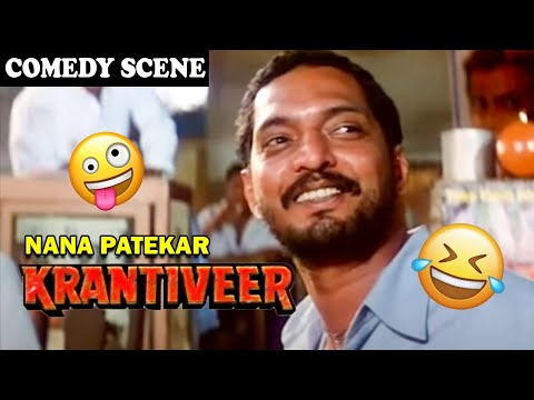 Comedy Scenes From Krantiveer Movie