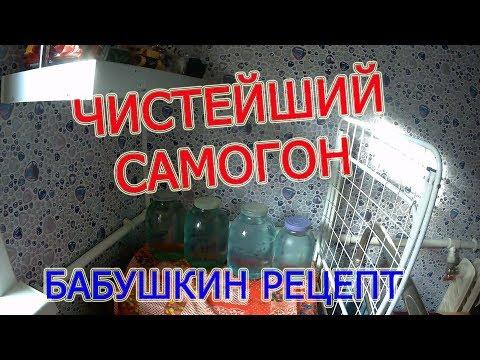 Как очистить самогон от сивушных масел-Бабушкин рецепт