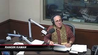 Rangin Kaman with Special guest Hassan Khayatbashi