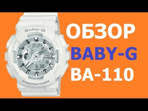 casio baby g ba 110 7a1er review and setting casio baby g ba 110 7a1er. Black Bedroom Furniture Sets. Home Design Ideas