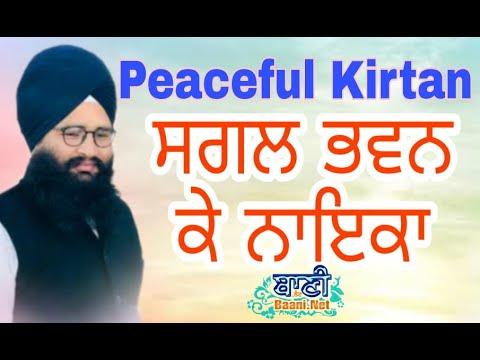 Peaceful-Kirtan-Bhai-Angrej-Singh-Ji-Patiala-Wale-Gurbani-Kirtan-2020