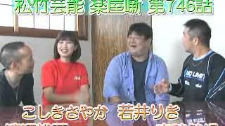 「松竹芸能」も例に漏れず「芸人」は「バツイチ」多い 実際に「結婚」も...