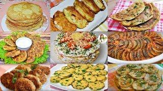 КАБАЧКОВОЕ НАСЛАЖДЕНИЕ: 17 рецептов кабачковых блюд- объедение!