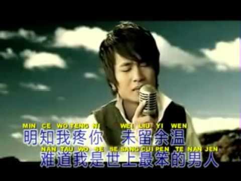 Wei Se Me Ni Yau Sang Hai Ik Ke Ai Ni Te Ren   YouTube