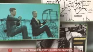 '5 фактов' - убийство Джона Кеннеди