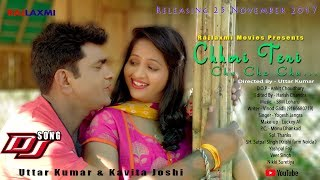 latest haryanvi song छोरी तेरी चूँ चं चूँ chhori teri chu che chu uttar kumar kavita