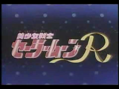 Sailor Moon R Opening 1