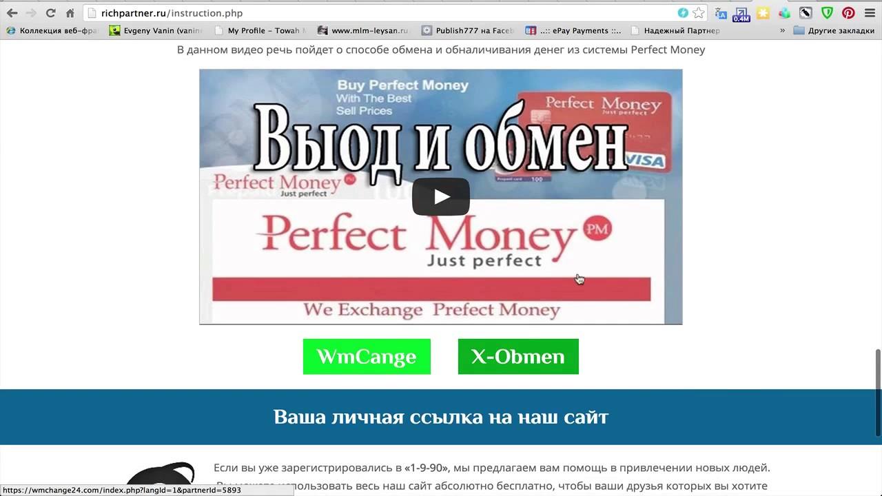 реклама интернет эхплоер
