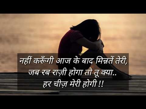 Sad Shayari Heart Touching In Hindi Image   Sad Hindi Shayari On Sad Love