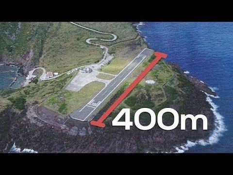 5 Shortest Airport Runways