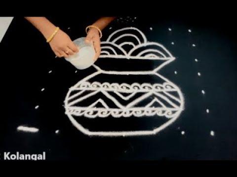 Pongal pot rangoli || easy sankranti pot muggulu|| bhogi kundala muggulu|| margazhi kolam