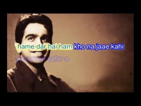 suhana safar aur yeh mausam hasee karaoke with lyrics