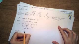 Урок 5 Часть 3 Интегрирование рациональных дробей