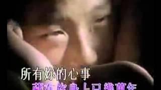 [Nhạc Hoa] Giấc mơ mùa đông - Lưu Đức Hoa - Andy Lau