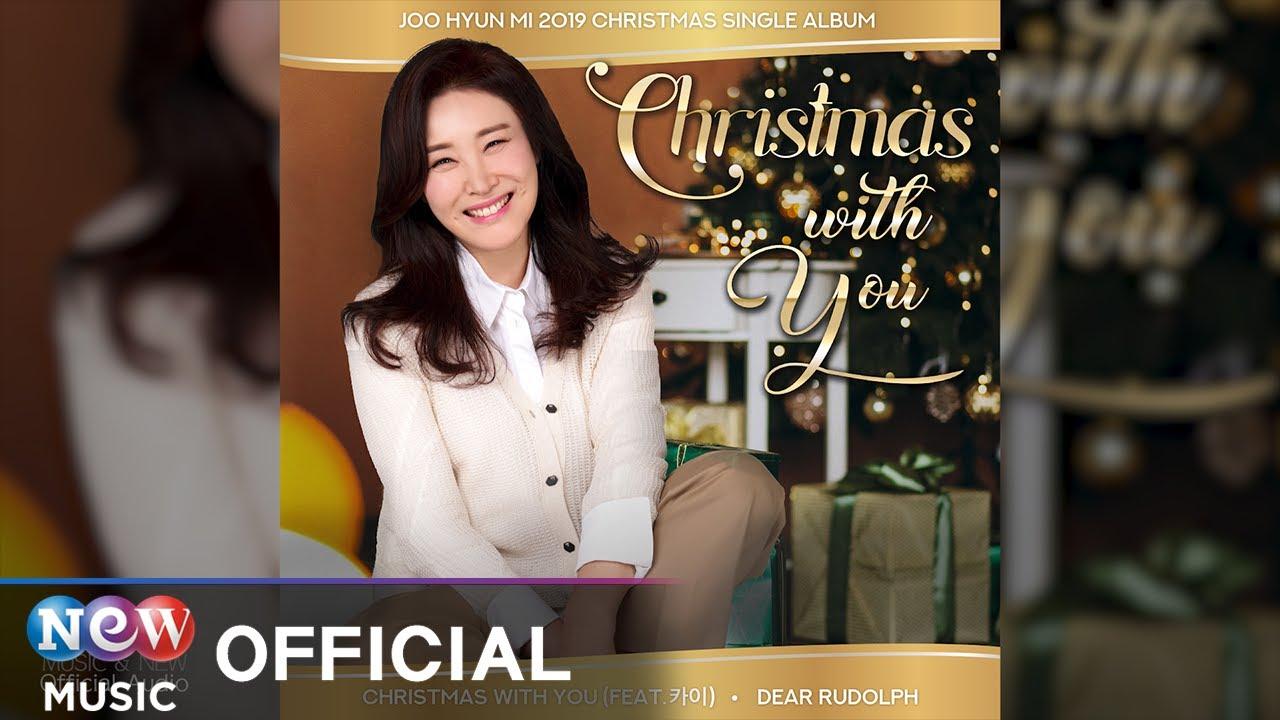 [BALLAD] Joo Hyun Mi(주현미) - Christmas With You (feat. Kai(카이))