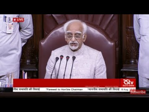 Farewell speech by Rajya Sabha Chairman Md. Hamid Ansari