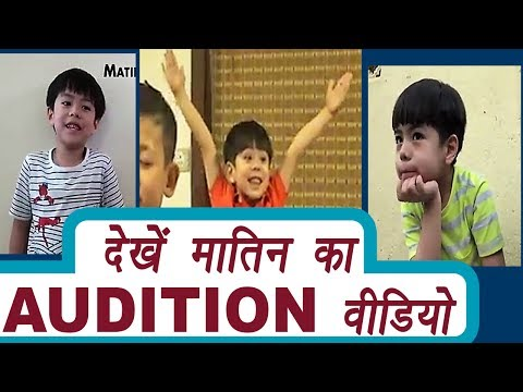 Salman Khan shares Matin Rey Tangu AUDITION video ; Watch Here | FilmiBeat