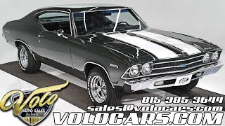 1969 Chevrolet Chevelle Malibu for sale at Volo Auto Museum (V18941)