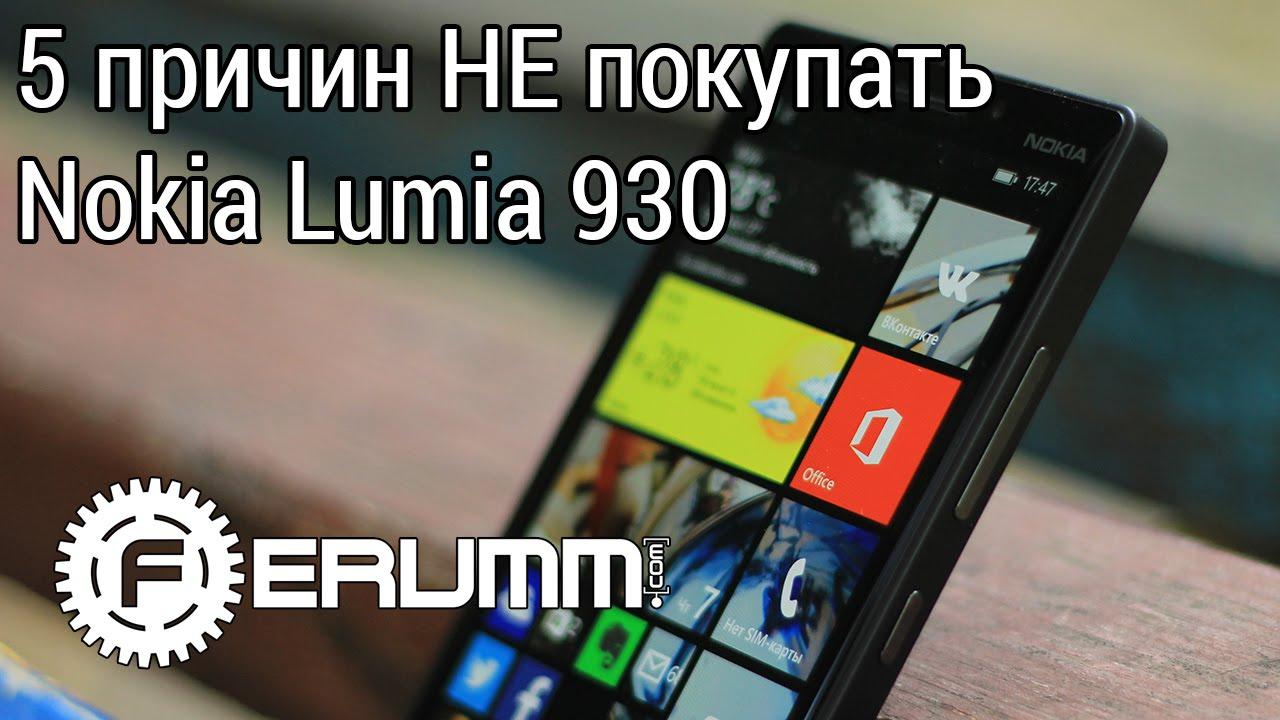 Презентация Nokia Lumia 830 в Москве - YouTube