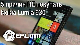 видео Nokia Lumia 520 - дешево и не тормозит