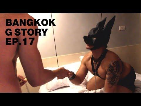 ซีรี่ส์ Bangkok G Story EP.17 [English sub]
