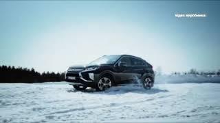 Mitsubishi Eclipse Cross едет в Украину. Цена от € 20 тыс.