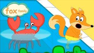 Fox Family and Friends cartoons for kids new season The Fox cartoon full episode #497