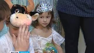 Праздник для детей с ограниченными возможностями здоровья устроили волонтёры в Иркутске