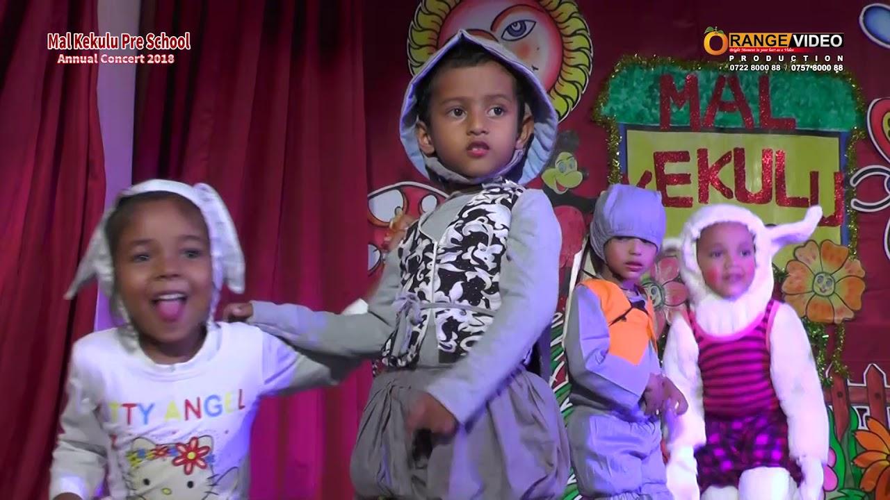 Download Hinchi pinchi hawa Lama Geetha