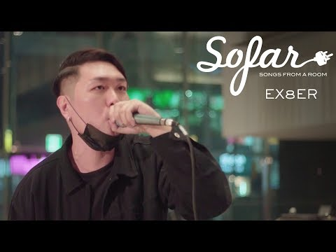 EX8ER - Windycity   Sofar Busan