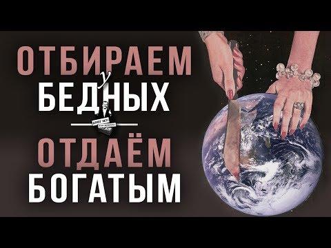 Интересы Газпрома, Роснефти