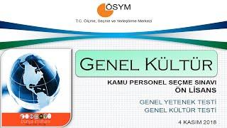 2018 / KPSS / KAMU PERSONEL SEÇME SINAVI / ÖN LİSANS / GENEL KÜLTÜR