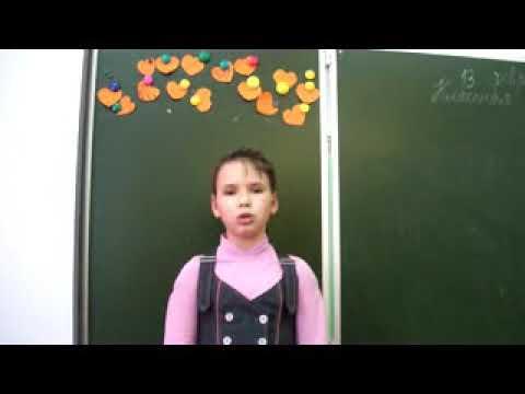 Изображение предпросмотра прочтения – НоннаЗавьялова читает произведение «В школе» Ю.П.Воронова