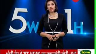 5W1H: PM Modi to address traders in Delhi at Talkatora stadium