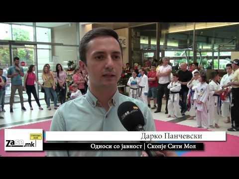 RAPORT: Sport City vo Skopje City Mall(www.zase.mk)
