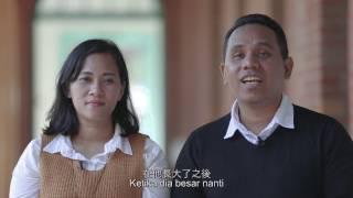 Film Penerimaan Mahasiswa Internasional oleh Pemerintah Tainan(台南國際招生影片)