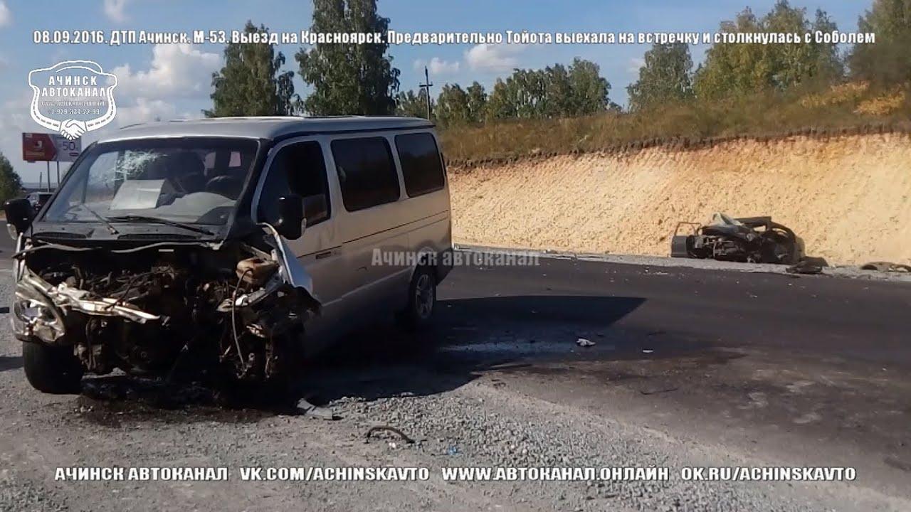 ДТП Лада Приора столкнулась с Мерседесом на трассе. Кабардино Балкария